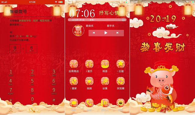 Kingdom Theme .itz For Vivo Smartphone