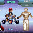 The King of Fighters KoF Wing 1.3 New Version