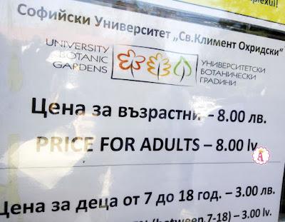 Цена билетов для взрослых и детей в ботанический сад Балчик