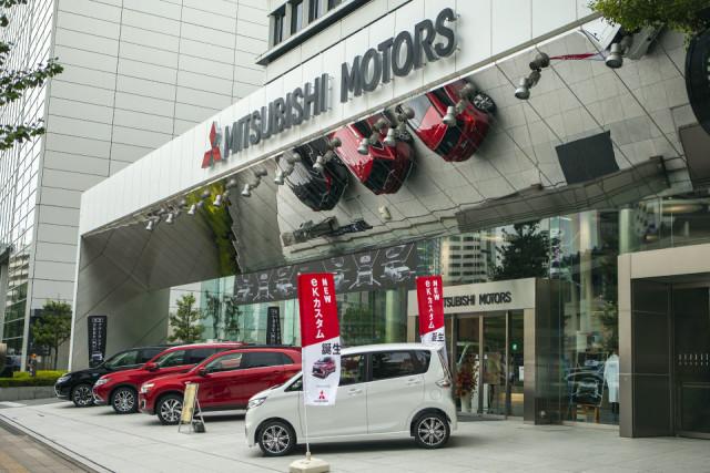 Mitsubishi Confesses Faking Fuel Economy Results