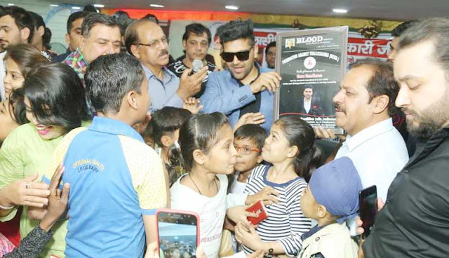 Suddenly, Guru Randhawa TENU suit in Faridabad arrived between the Fame Children