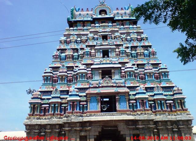 Thiruvalanchuzhi  Swetha Vinayagar