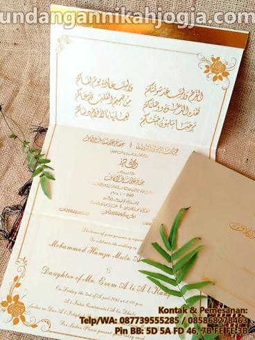 Undangan pernikahan mewah exclusive