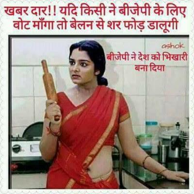 non veg jokes images for whatsapp in hindi
