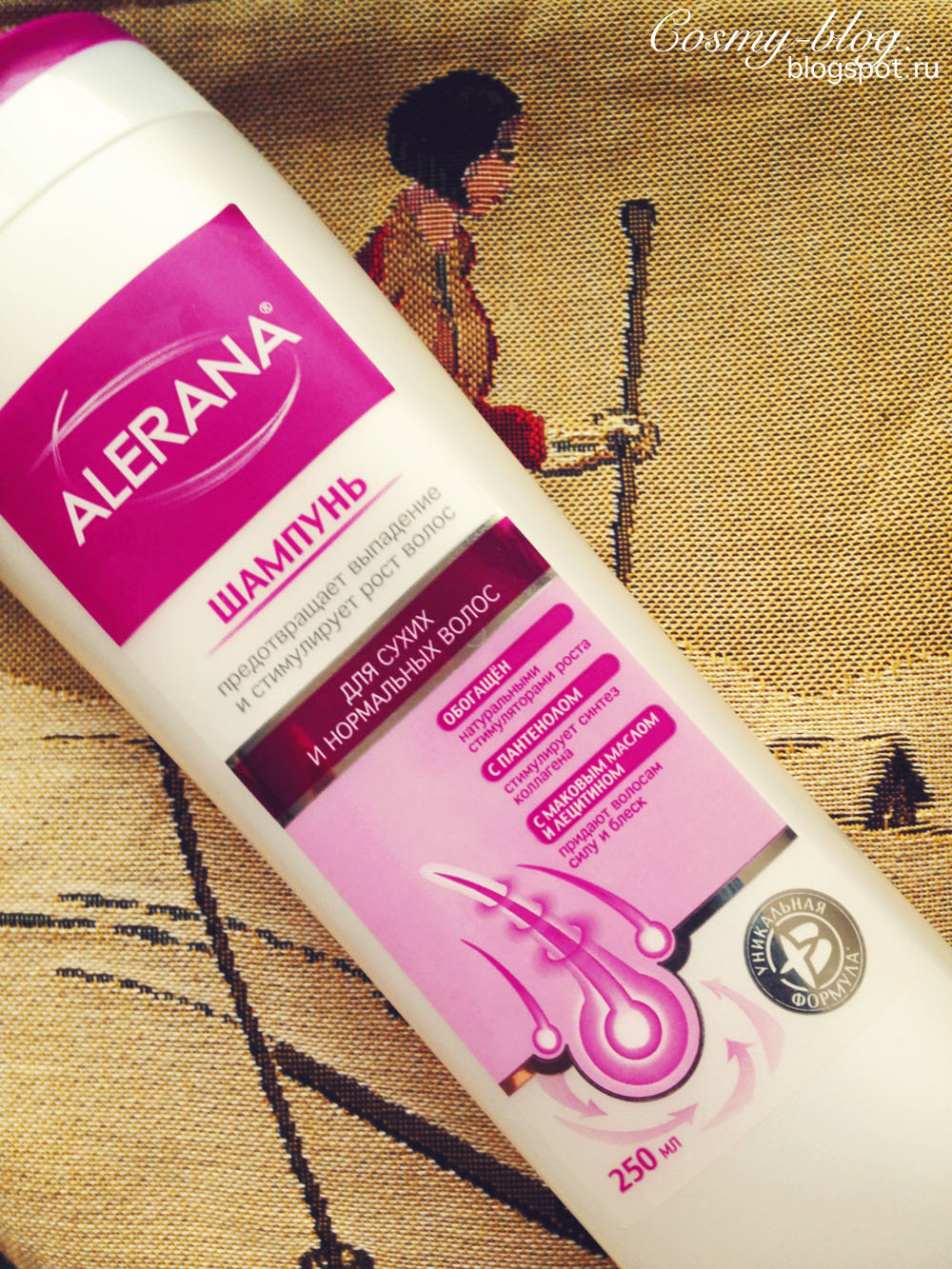 Алерана шампунь от выпадения для сухих волос