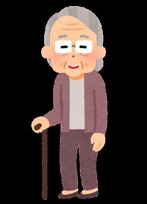 後期高齢者のイラスト(女性)