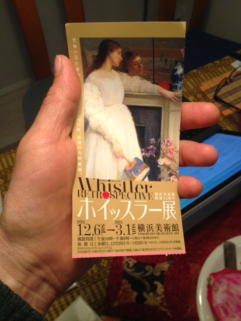 Ticket for the Whistler Retrospective exhibition, Yokohama, Japan.