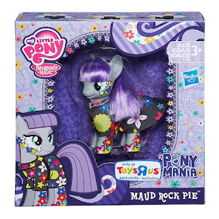 "Toys""R""Us SDCC 2015 Maud Pie Brushable"