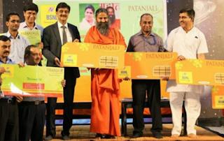 Patanjali Sim card full details : Ramdev Launching Their Sim Card