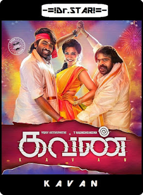 Kavan 2017 Dual Audio UNCUT HDRip 480p 500Mb x264