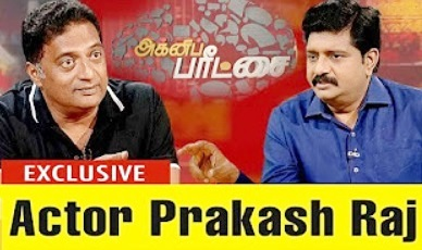 Agni Paritchai 02-11-2017 Interview With Actor Prakash Raj