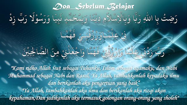 Doa Belajar Lengkap