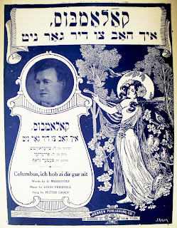 Sheet music for Columbus ikh hob tsu dir gornisht