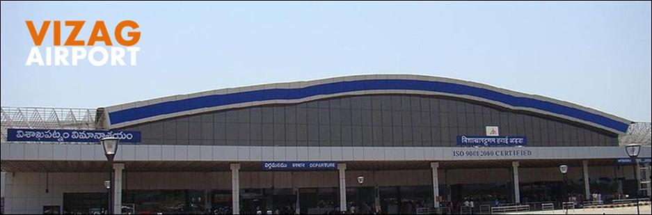 Vizag Airport