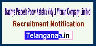 Madhya Pradesh Poorv Kshetra Vidyut Vitaran Company Limited MPPKVVCL Recruitment Notification 2017 Last Date 20-06-2017