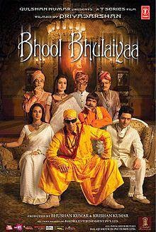 Bhool Bhulaiyaa 2007 Hindi 480P BRRip 450MB, Bhool Bhulaiyaa 2007 Hindi 400mb 480P BRRip bluray 300MB Free download or watch online at world4ufree.be