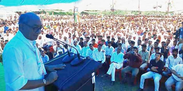 DIGVIJAYA SINGH पर भाजपा ने एट्रोसिटी एक्ट क्यों नहीं लगवाया, सिर्फ शिकायत की | MP NEWS