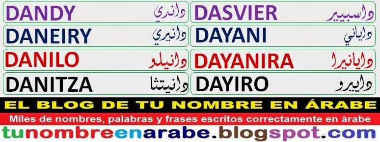 plantillas de nombres en arabe: DASVIER DAYANI DAYANIRA DAYIRO
