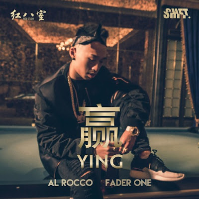 Al Rocco X Fader One Ying  E B A Video Chinesehiphop Hiphopondeck Com