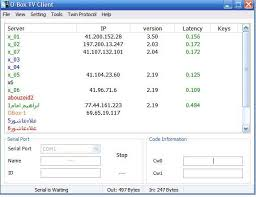 obox 2.03 gratuit