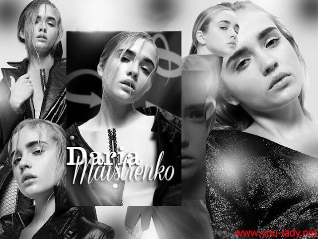 Дарья Майстренко