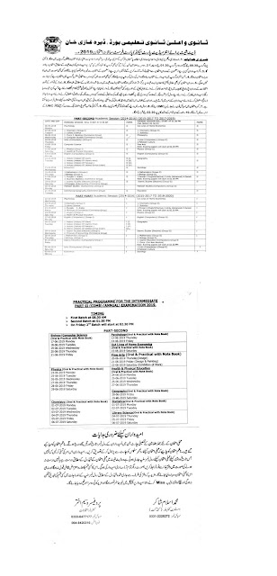 """Inter Part.1 and 2 Annual Exams 2019 Date Sheets BISE DG Khan""Bise  dera Ghazi Khan""Inter Date Sheets""1st Year Date Sheets""2nd Year Date Sheets"""