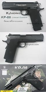 ปืนบีบีกัน ราคาถูก