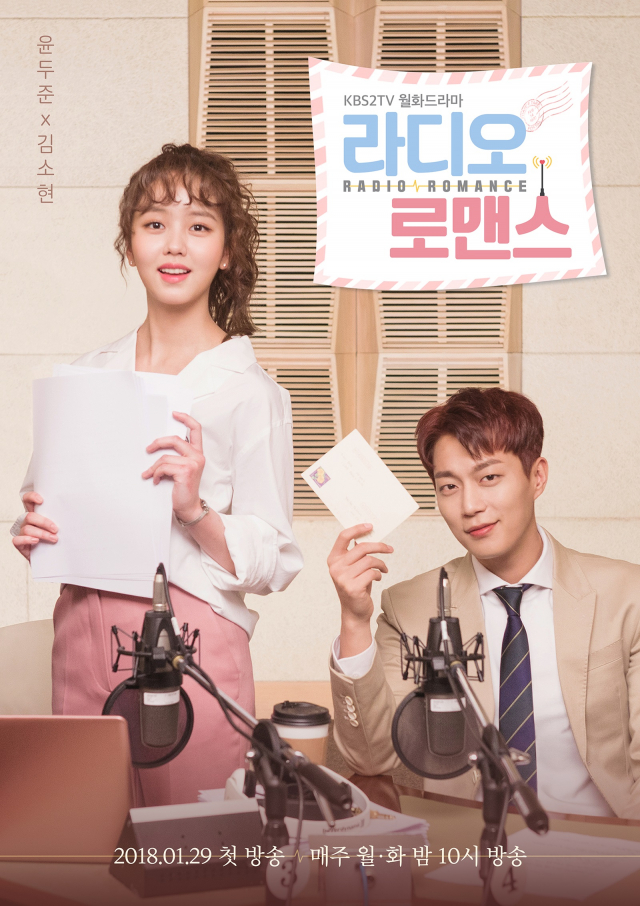 Đài Phát Tình Yêu - Radio Romance