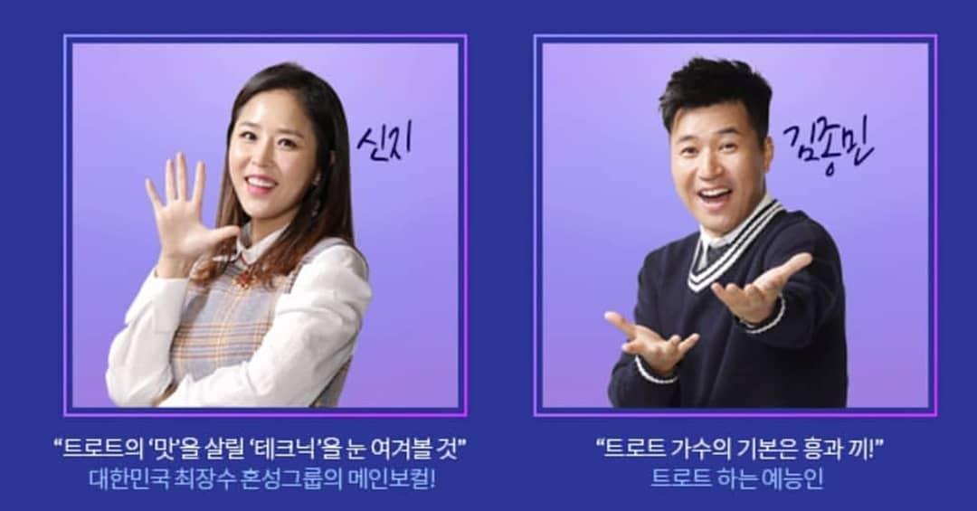 Om du är en dating show SBS
