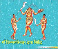 इस महाविद्या का संबंध महाप्रलय से है in hindi, chinmastika mata in hindi,  inमहाप्रलय का ज्ञान कराने वाली यह महाविद्या भगवती त्रिपुरसुंदरी का ही रौद्र रूप है in hindi, सुप्रसिद्ध पौराणिक हयग्रीवोपाख्यान का जिसमें गणपति वाहन मूषक की कृपा से in hindi, धनुष प्रत्यंचा भंग हो जाने के कारण सोते हुए विष्णु के सिर के कट जाने का निरूपण in hindi, है इसी छिन्नमस्ता से संबद्ध है in hindi, एक हाथ में खड्ग और दूसरे हाथ में मस्तक धारण किए हुए है in hindi, अपने कटे हुए स्कन्ध से रक्त की जो धाराएं निकलती है in hindi, उनमें से एक को स्वयं पीती है in hindi, और अन्य दो धाराओं से अपनी वर्णिनी और शाकिनी नाम की दो सहेलियों को तृप्त करती है in hindi, इडा, पिंगला और सुषमा इन तीन नाडियों का संधान कर योग मार्ग में सिद्धि प्राप्त की जाती है in hindi, देवी के गले में हड्डियों की माला तथा कन्धे पर यज्ञोपवीत है in hindi, इसलिए शांत भाव से इनकी उपासना करने पर यह अपने शांत स्वरूप को प्रकट करती है in hindi, उग्र रूप में उपासना करने पर यह उग्र रूप में दर्शन देती है in hindi, इनकी नाभि में योनि चक्र है in hindi, छिन्नमस्तिका एक महाविद्या है in hindi, इसकी  साधना दीपावली से शुरू करनी चाहिए in hindi, इस मंत्र के चार लाख जप करने पर देवी से सिद्धी प्राप्त होती है in hindi, छिन्नमस्तिका देवी को माँ चिंतपूर्णी के नाम से भी जाना जाता है in hindi, देवी के इस रूप के विषय में कई पौराणिक धर्म ग्रंथों में उल्लेख मिलता है in hindi, मार्कंडेय पुराण व शिव पुराण आदि में देवी के इस रूप का विशेष वर्णन किया गया है in hindi, इनके अनुसार जब देवी ने चंडी का रूप धारण कर राक्षसों का संहार किया in hindi, दैत्यों को परास्त करके देवों को विजय दिलवाई तो चारों ओर उनका जय घोष होने लगा परंतु देवी की सहायक योगिनियाँ अजया और विजया की रुधिर पिपासा शांत नहीं हो पाई in hindi, इस पर उनकी रक्त पिपासा को शांत करने के लिए माँ ने अपना मस्तक काटकर अपने रक्त से उनकी रक्त प्यास बुझाई जिस कारण माता को छिन्नमस्तिका नाम से भी पुकारा जाने लगा in hindi, माँ छिन्नमस्तिका का जहाँ निवास हो in hindi, वहाँ पर चारों ओर भगवान शिव का स्थान भी होता है in hindi, पौरााणिक कथाा के अनुसार माँ भगवती अपनी दो सहचरियों के संग मन्दाकिनी नदी में स्नान कर रही थी in hin
