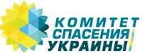 http://comitet.su/item/nato-es-ukraina-popolzovat-ne-znachit-polyubit.html