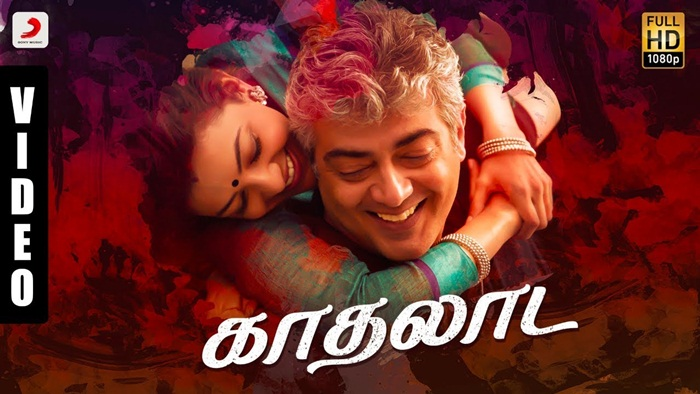 Kadhalaada Video song download Vivegam 2017 Tamil