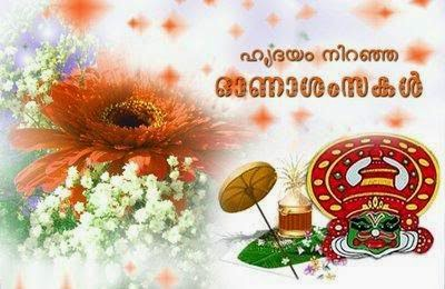 Malayalam onam greetings picture collection