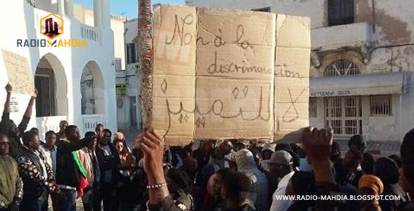 رفضا للعنصرية والتمييز : الطلبة الأفارقة يحتجون في المهدية