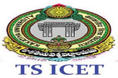 TS ICET 2018 exam dates are 23rd & 24th, Results will announce on 7th