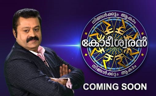Ningalkkum Aakaam Kodeeshwaran Season 4( NAK4) on Asianet