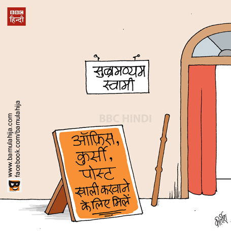cartoon, hindi cartoon, bbc cartoon, cartoons on politics, indian political cartoon