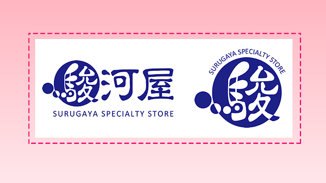 Where to Get Otaku and Anime Limited Edition Merchandise Surugaya