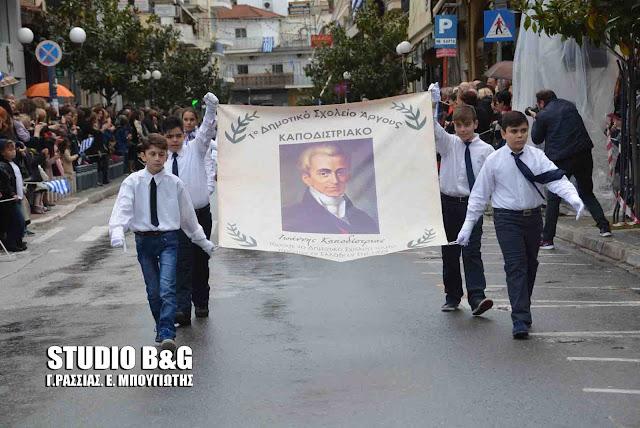 Μαθητική παρέλαση της 28ης Οκτωβρίου 2016 στο Άργος
