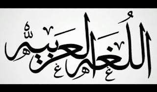 Percakapan Bahasa Arab Tentang Kehidupan Sehari-hari