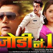 Hum Hai Jodi No 1 Upcoming movie Ravi Kishan New bhojpuri film Poster, Release date