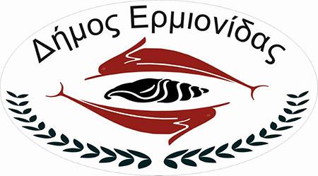 Συνεδριάζει με 14 θέματα η Οικονομική Επιτροπή του Δήμου Ερμιονίδας