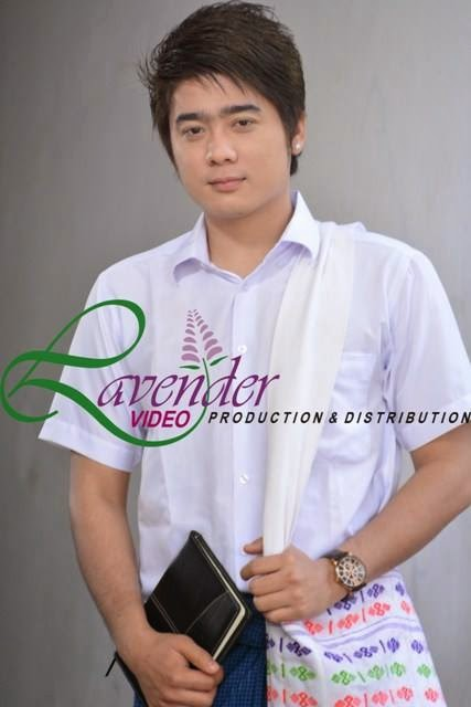 actor zay yet htet