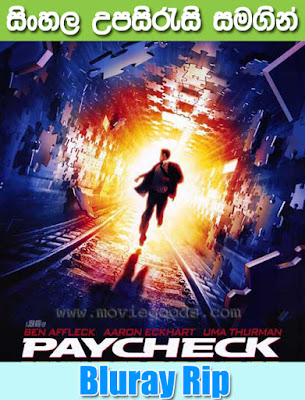 Paycheck 2003