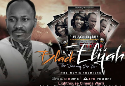 black elijah nigerian movie