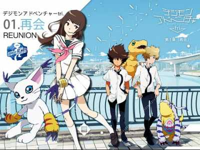 Digimon Adventure Tri- Reunion
