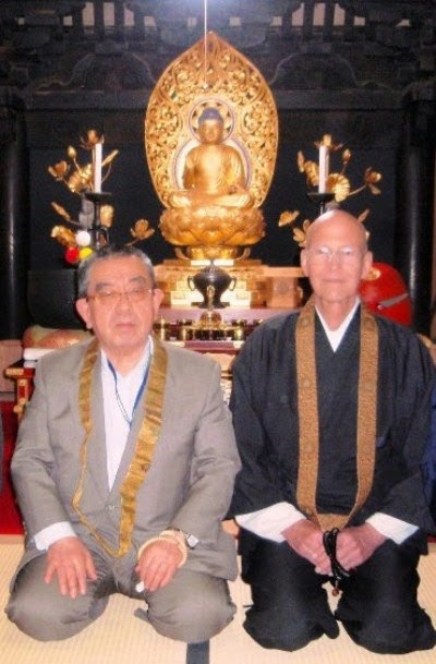 Ven. Ichishima and the Dalai Lama