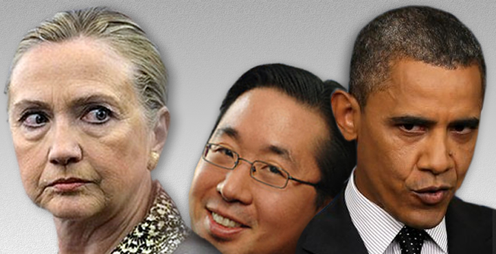 Hillary Clinton, Todd Y. Park, Barack H. Obama conspired to lend Todd Y. Park to the Hillary Clinton campaing 'discreetly'