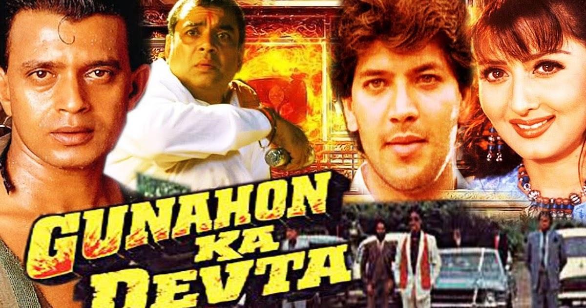 Devta Full Movie