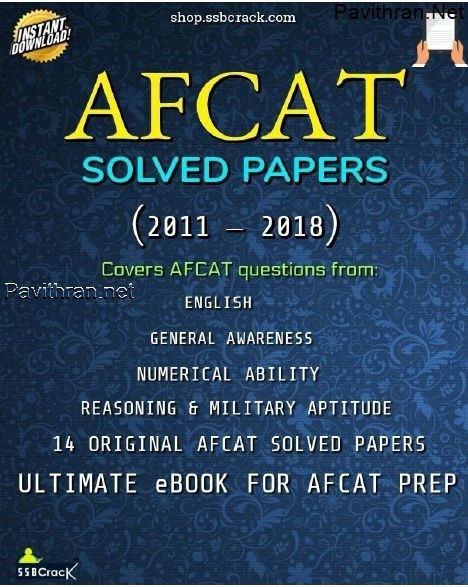 AFCAT Previous Year Solved papers (2011-2018) PDF Download